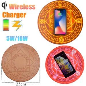 Tableau magique Glowing Qi chargeur sans fil 5W 10W Pad rapide charge tablette sans fil pour Samsung Note 8 S9 S9 plus iPhone XR Huawie