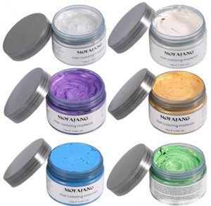 MOFAJANG Hair Wax 120G Silver Grandma Grey Temporary Hair Pomade 7 Colors Disposable Fashion hair clay Coloring mud cream DHL Free Ship