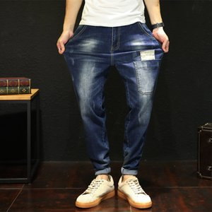 mens 2019 luxury designer jeans summer new mens stretch designer jeans loose harem pants large size men's clothing