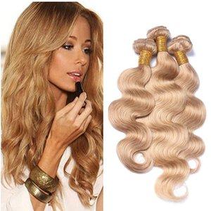 8A 허니 금발 인간의 머리 Weft 번들 금발 미가공 브라질 바디 웨이브 3Bundles 헤어 컬러 # 27 Brazilian Virgin Hair