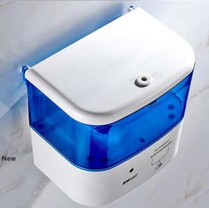 호텔 욕실 자동 핸즈프리 비접촉식 센서 비누 디스펜서 IIA47의 자동 유도 비누 디스펜서 자동 손 세탁기