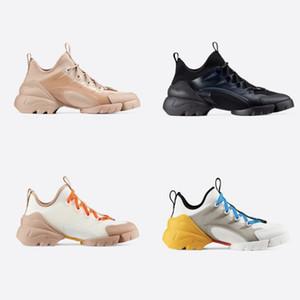 Los zapatos más nuevos de las mujeres Conectar la zapatilla de deporte de la cinta grosgrain únicos zapatos casuales Señora Triple-S zapatillas de neopreno transpirable 5cm colores mezclados con la caja