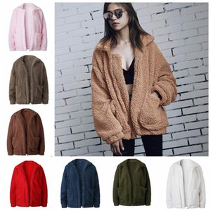 Women Plush Fleece Sherpa Outerwear 8 Colors Zipper Tops Cardigan Jackets Plush Loose Outdoor Coat 12pcs OOA5961