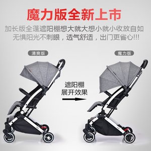 Baby stroller lightweight umbrella high landscape light can sit reclining folding portable baby carts