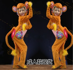 Children's Golden Monkey Stage Performance Dress Small Monkey Animal Clothing Toddler Small Style Performance Suit