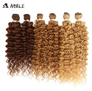 2020 New Noble Synthetic Hair Weave 20-24 inch 6Pieces lot Afro Kinky Curly Hair Ombre Bundles Sew In Hair For Black Women