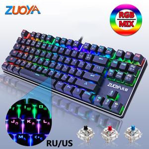 Teclado para juegos mecánicos Teclado retroiluminado azul rojo Cambiar 87key anti-ghosting LED USB con cable Rusia / Estados Unidos para el ordenador portátil PC Gamer
