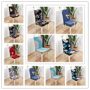 40 개 색상 플로라 인쇄 의자는 탄성 커버 이동식 의자 커버 스트레치 식사 시트 커버 호텔 연회 웨딩 액세서리 E31402 커버