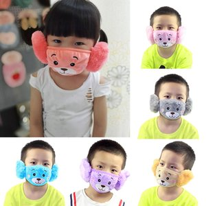 cute anime Bear Embroidery Children 2 In 1 Ear Mouth Mask Winter Warm PM2.5 Anti Dust Face Masks Kids Party masks Gifts boom2017