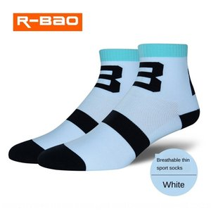 Panther R-BAO Socken Outdoor-Kletterverschleißfeste Sportsocken Fahrradausrüstung Fahrrad Fahrrad Radfahren