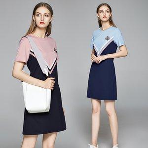 Girl Dress Short Sleeve Summer Womens Dress Fashion Casual Beaded Short Sleeve Dress Boutique Dresses
