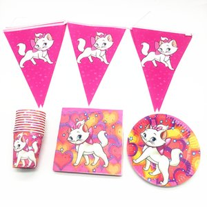 50pcs Marie Cat theme disposable tableware set Marie Cat banners plates cups napkins baby shower birthday party supplies