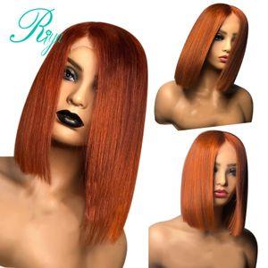الجانب على جزء أوبورن / أحمر النحاس البرازيلي الجبهة الرباط كامل شعر مستعار قصير الجبهة الرباط بوب simuliaton الإنسان باروكات الشعر للنساء السود