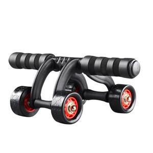 4 바퀴 구간 롤러 프로 복부 근육 AB 피트니스 휠 코어의 obliques 교육 운동 훈련 장비