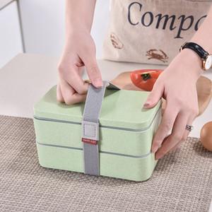 밀 밀짚 점심 상자 휴대용 더블 레이어 도시락 박스의 separete 그리드 피크닉 박스 식품 컨테이너 스토리지 학생 도시락 상자 GGA2955