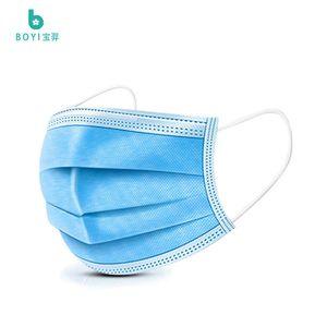 La cara desechables máscara de protección azul de tres máscara de capa diaria de 50 una caja de punto envío libre de DHL