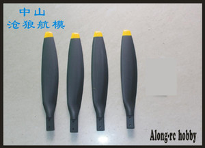 free shipping EP12*7 1207 4 blades Propeller for RC airplane spare part aircraft freewing flight line wingspan 1200MM plane