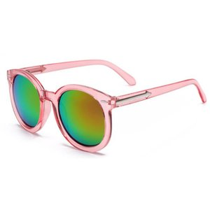 The new fashion circle frame sunglasses Ms. male little face new street shooting sunglasses glasses wholesale Korean personality tide