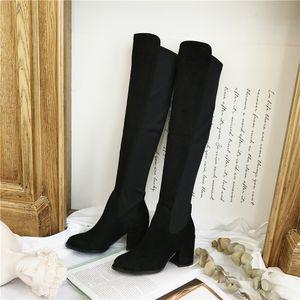 Выше колена замша низкий квадратный 7 см высокие каблуки 2020 Женские сапоги женские длинные бордовые сапоги Леди Фушия осень зима теплая обувь