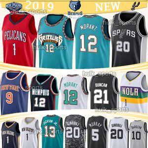 Ja 12 Моран Tim 21 Duncan Джерси Ману Жинобили 20 Dejounte 5 Мюррей 9 баскетбольные майки Barrett NCAA Цион 1 Williamson