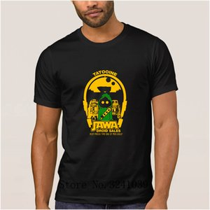 Anlarach Casual jawa droid men's t shirt cartoon cartoon Batman Droid VS Superman Droid t-shirt mens regular tshirt for men