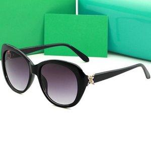 Hot Luxuxfrau Diamant-Sonnenbrille Designer Frauen Brille Marke 4048 Damen Sonnenbrille UV400 Schutzbrille neue Art und Weise