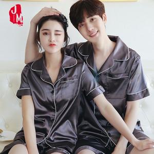 2018 Silk Pyjama Vêtements de nuit solides Hommes Costumes satin pyjama en soie à court Pyjama Short Hommes Sleepwears été XXL XXXL hommes