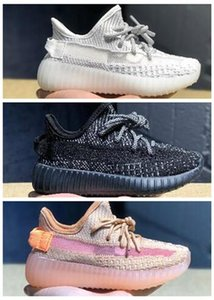 niños estático de Refective True Form arcilla zapatos para correr, buen precio HIPERESPACIO niño chico mejores informe de zapatos en línea bonitos simples de goma de salida