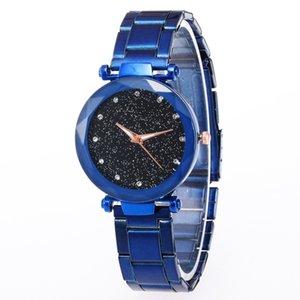 별이 빛나는 하늘 여성 시계 절묘한 작은 팔찌 시계 숙녀 석영 자석 시계 패션 선물 시계 Relogio 다이얼