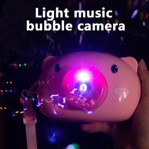 gigante burbuja burbuja linda del cerdo del bebé de la cámara al aire libre Máquina automática para la materia Gift Maker Bath juguetes de los niños del partido