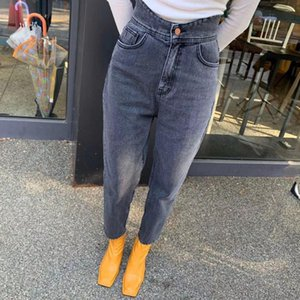 Asian fashion women jeans new buds high waist turnip design 100% cotton black denim pants for female