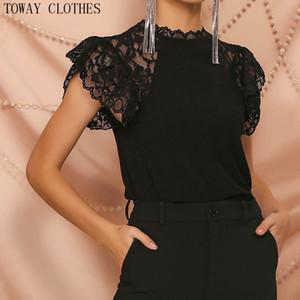 Frauen Patchwork Sexy Spitzeneinsatz mit Rundhalsausschnitt mit kurzen Ärmeln schwarzen T-Shirt