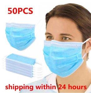 В наличии 3 слоя маски пылезащитные маски одноразовые маски для лица эластичная ушная петля одноразовый пылевой фильтр защитная маска анти-пыль