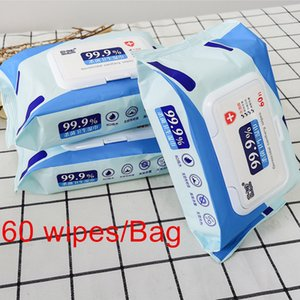 DHL Ship! Portable Disinfection Antiseptic Pads 75% Alcohol Swabs Wet Wipes Skin Cleaning Care Sterilization First Aid Cleaning Tissue
