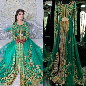 Elegante Verde Esmeralda Muçulmano Formal Vestidos de Noite Mangas Compridas Abaya Designs Dubai Turco Festa À Noite Vestidos Barato Kaftan Marroquino