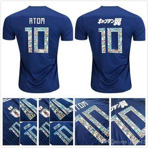 Japão Captain Tsubasa camisa de futebol ATOM 10 DESENHOS ANIMADOS NÚMERO Japão 2018 kit maillot Japon jersey KAGAWA Football Shirt