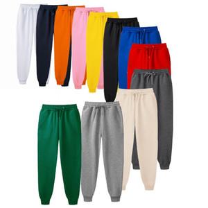2020 Nuevos sólido de la manera Hombres pantalón pantalones pantalones casuales para hombre otoño Keep Warm Plus Fleece S-3XL gota-enviado