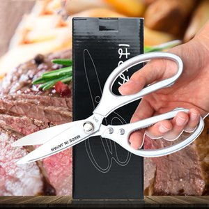 Handle de alumínio Kitchen Food Scissors Multifunction Poultry Chicken Bone peixe forte Shears Principal Utilize Legumes Comida Scissors DH1462 T03