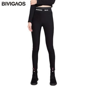 BIVIGAOS 2020 Women Autumn New High Waist Letters Black Leggings Skinny Slim Elastic Pencil Pants Sport Sexy Legging Magic Pants