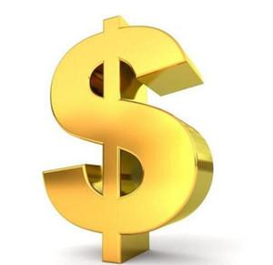 Spese di spedizione fanno la differenza, si prega di confermare il prezzo con noi prima di acquistare.