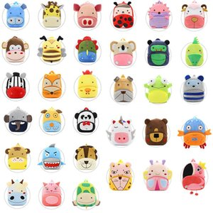 Zoo Series Cute Children's School Bag Burden Shoulder Bag Plush Backpack Kindergarten Early Education Park Bag