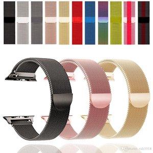 Milanaise boucle Apple bracelet de montre de bande 42mm 38mm iWatch 4 3 2 1 en acier inoxydable poignet Bracelet Lien boucle magnétique bracelet