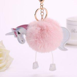 15см Прекрасные Пушистый Unicorn Pony брелок подвеска девушки Симпатичные Pompom искусственного меха кролика Key Chain Bag автомобиля Брелок Повесьте мешок аксессуары