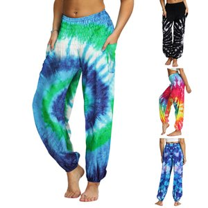 Summer 2020 Summer Women's Tie-dyed Gradient Trousers Beach Holiday Pants Pocket Sunscreen Leisure Plus Size, S-5XL
