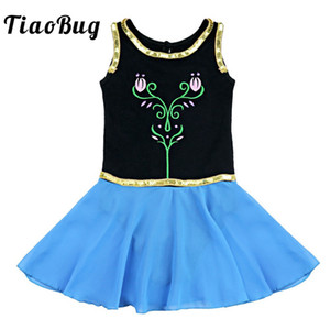 TiaoBug Kids Girls Princess Ballet Tutu Dress Embroidery Ballet Leotard Gymnastics Leotard Child Fancy Party Stage Dance Costume