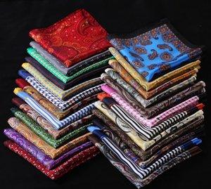 RC Polka Dot Paisley Floral Anchor Handkerchief 100 Natural Silk Satin Mens Hanky Fashion Classic Wedding Party Neck Tie Set Ties Pocket Squ