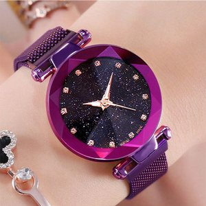 Lujo púrpura Vibrato Ladies Watch Starry Sky reloj magnético impermeable reloj de pulsera regalo Relogio Feminino Montre Femme501 T190619