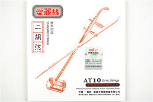 Alice AT10 Erhu Strings Stainless Steel Nickel Silver Wound 1st-2nd Strings Free Shipping