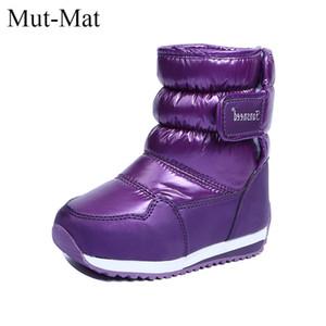 Los niños del invierno cargadores de la nieve de chicas niños y niñas zapatos de moda Flush princesa linda botas otoño antideslizante y resistente al agua Botas Y200104