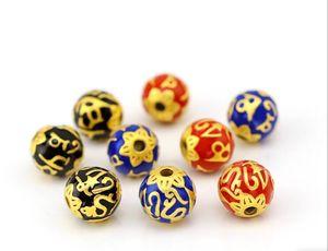 QQ5 Bakır kaplama altın rengi altı kelimelik mantra altın boncuk aksesuarları diy tutkal rengi altı karakterli boncuk Pixiu kolye